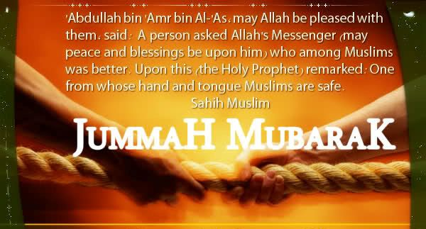 11 JUMMA Mubarak Written Wallpapers and SMS