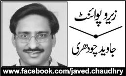 1101564180 1 Becharay Nadaan by Javed Chaudhry