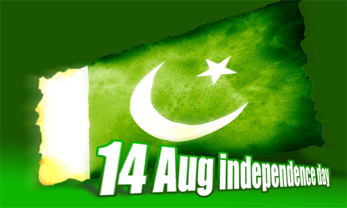 14 august 2012 mubarak wallpapers pakistan flag independence day pictures1 14 August Mubarak Wallpapers Pakistan Flag Pictures