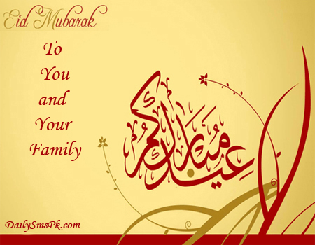 eid Happy Eid Day Cards and SMS in English