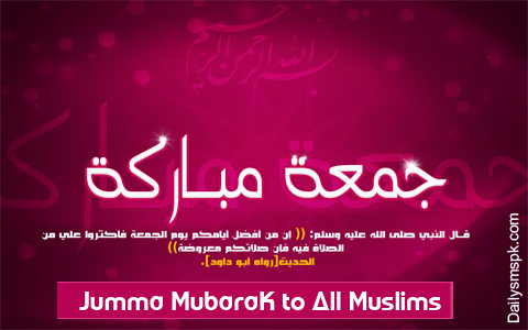jumma mubarak wallpaper Jumma Mubarak Wallpaper SMS & Greetings