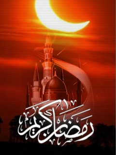 ramzan islamic wallpapers for mobile Ramadan Mubarak Islamic Mobile Wallpapers