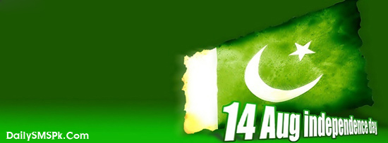 14 august independence day pakistan flag fb facebook covers photos pictures Pakistan Independence Day Facebook Covers