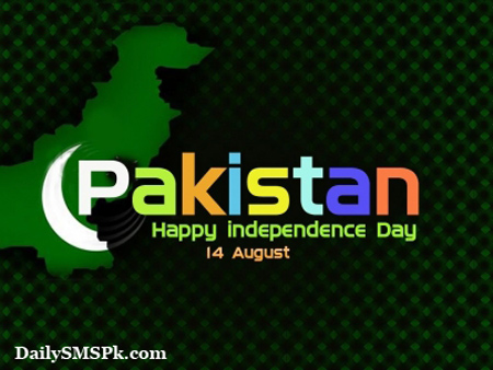 14th august pakistan independence day pictures wallpapers 14 August Pictures, Pakistan Independence Day SMS