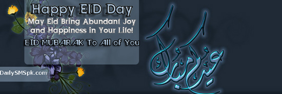 best eid ul fitr mubarak fb facebook covers timeline Eid Mubarak Facebook Photos