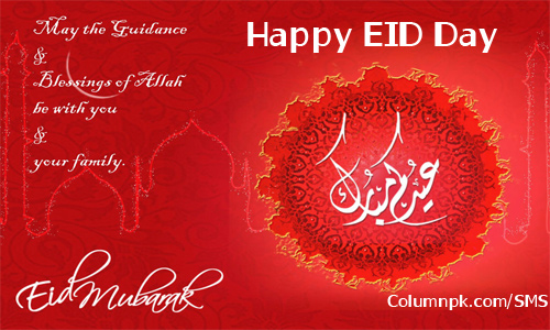 colorful eid greeting card and wishes in english facebook Eid Mubarak Facebook Status