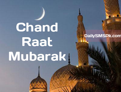 eid chand raat moon images pics facebook mms wallpapers EiD Mubarak, Chand Raat MMS Wallpapers Pics Images, Wishes SMS