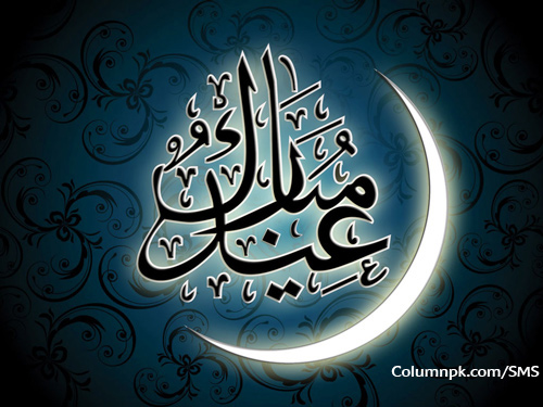 eid greeting cards 2012 eid chand mubarak eid moon images wallpapers pictures in arabic EID Mubarak ASCII SMS Wishes