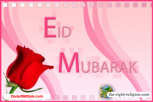 eid mubarak 2012 cards images pics wallpapers facebook red rose EID MUBARAk SMS Messages