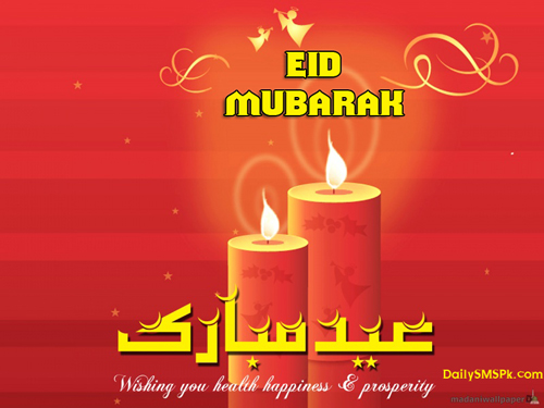 eid mubarak images facebook pictures wallpapers Happy 2nd Day Eid SMS