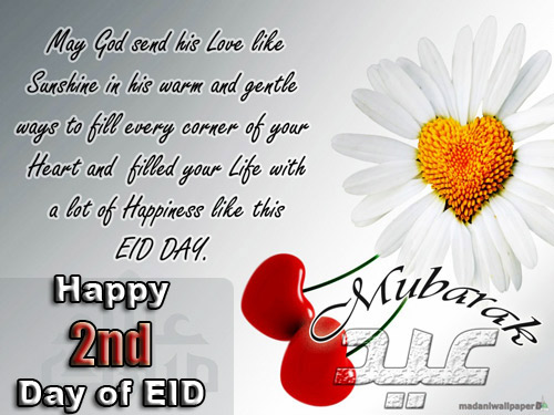 eid mubarak second 2nd day wallpapers images pics facebbok cards  Eid Mubarak Second 2nd Day Wallpapers Images Pics SMS Wishes