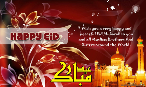 eid mubarak wallpaper card for facebook Eid ul Fitr Mubarak 2012 Greeting Cards & Text SMS
