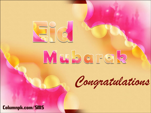 happy eid mubarak wallpaper Eid ul Fitr Mubarak, Eid Mubarak Wishes SMS Messages