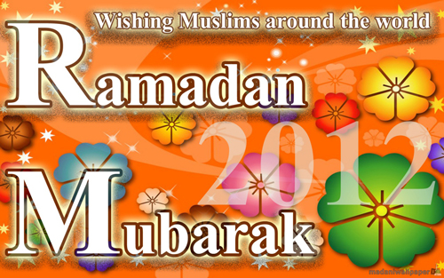 ramadan mubarak wallpapers 2012 Ramzan Mubarak 2012 SMS Wallpapers Pictures Images 4 Facebook