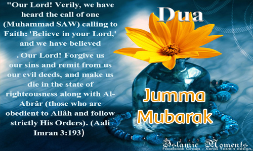jumma mubarak wallpaper dua Jumma Mubarak Prayer Wallpaper SMS in English