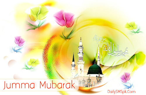 jumma mubarak1 Beautiful Jumma Mubarak Wallpaper & SMS Message