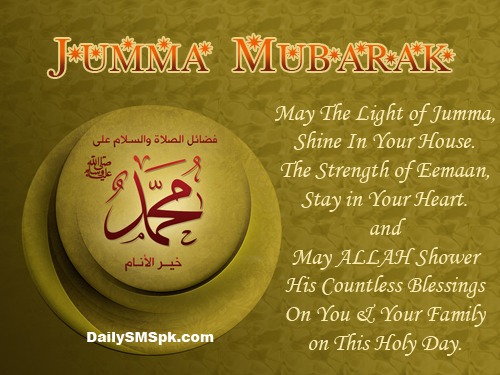 jumma mubarak wallpapers fb facebook pictures Jumma Mubarak Quotes Wallpapers