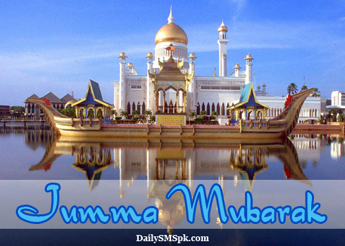 jumma mubarak wallpapers masjid JUMMA MUBARAK Messages Pics