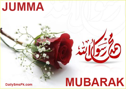 jumma mubarak Jumma Mubarak SMS in Hindi Wallpapers